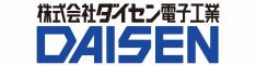 daisen-logo