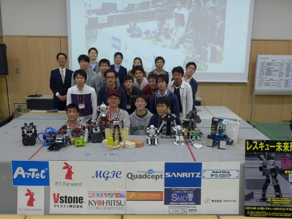 画像1:本コンテストに参加したロボットと参加者の皆様